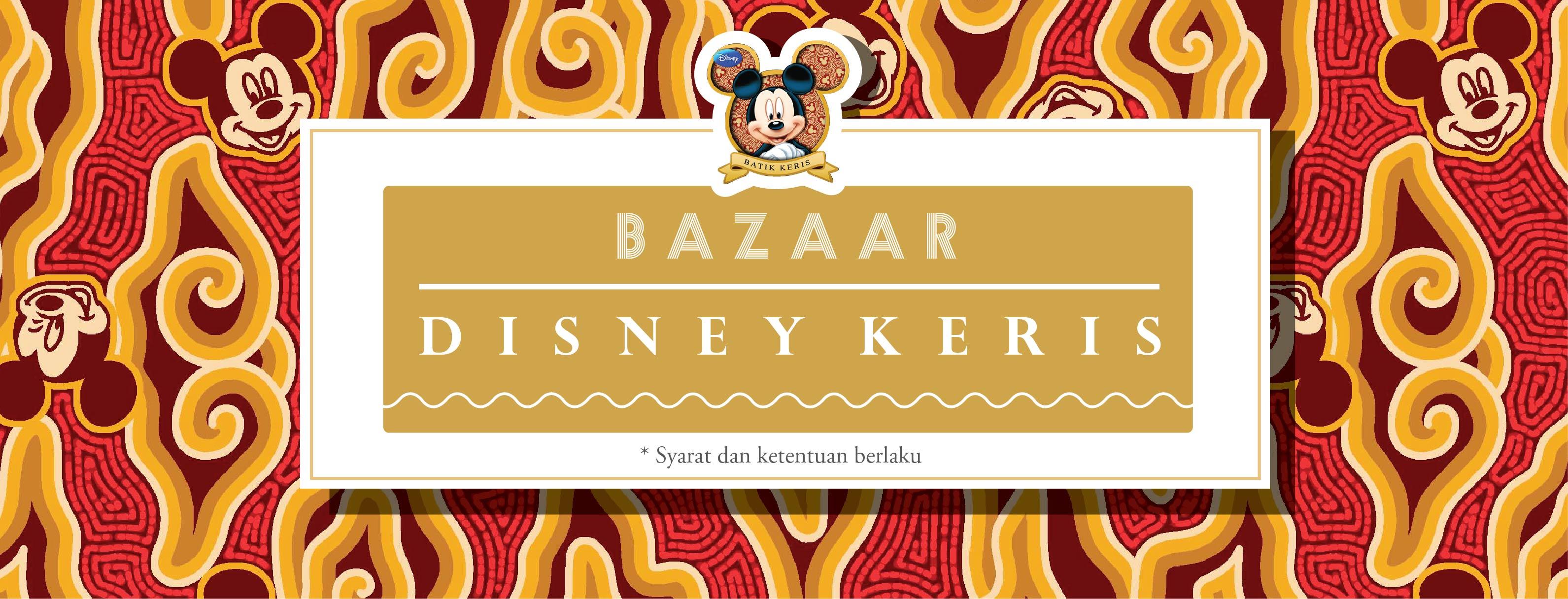 Bazaar Disney Keris